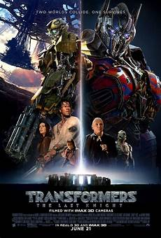 transformers the last teletraan i the