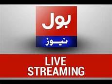 live news bol tv live pakistan no 1 news channel