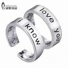 i love you i know couples rings anniversary ring