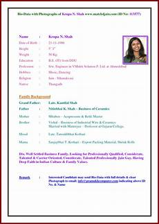 image result for marriage biodata word format free