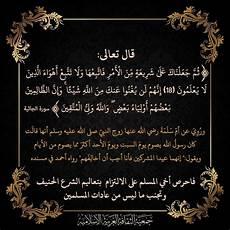 Virina Malvorlagen Quotes Pin Alsunniy Auf معلومات إسلامية