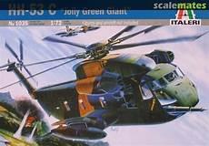 Hh 53c Quot Jolly Green Quot Italeri 1035 2005