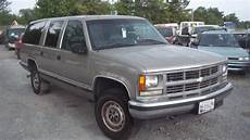 manual repair autos 1999 chevrolet 2500 parental controls remove dash in a 1999 chevrolet suburban 2500 1999 gmc suburban 2500 slt 4x4 7 4l 454 sold