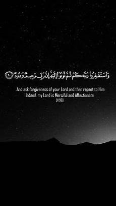 Lock Screen Islamic Quotes Iphone Wallpaper
