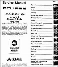 online service manuals 1992 mitsubishi eclipse auto manual 1992 1994 mitsubishi eclipse repair shop manual set original