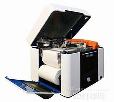 arke2d mcor推出全球首款全彩 紙原料 桌面級3d印表機 壹讀
