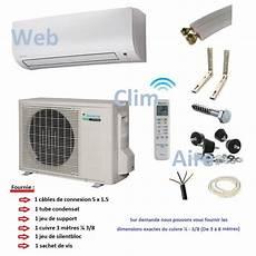 prix d un climatiseur climatiseur daikin ftx 35 kmv 3500 kw avec kit achat