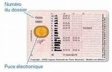numero de permis de conduire sur nouveau permis trouver quelqu un par leur numero de permis de conduire gratuit 187 greci org