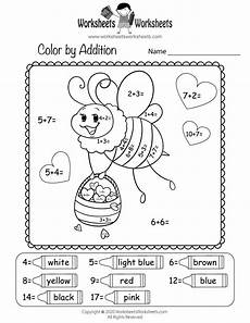 free printable s day addition worksheet