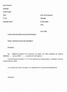 remboursement anticipé pret auto modele lettre retractation comment r 233 silier un contrat psco
