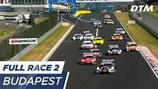Dtm Budapest 2017 Race 2 Multicam Re Live