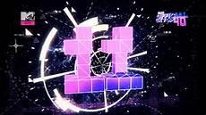 uk top 20 02 09 2012