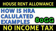 how is hra calculated house rent allowance exles fy
