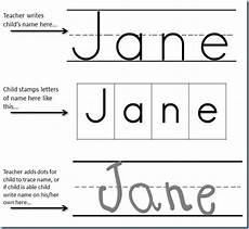 preschool printables name sting 1 1 1 1