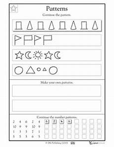 patterns worksheets 0 coins assessment and second grade math on