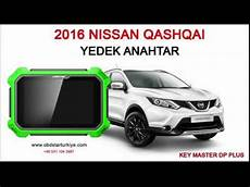 nissan qashqai 2016 keyless go key master dp plus
