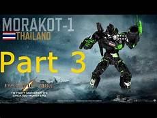 jäger ogc tv pacific jaeger combat simulator part 3