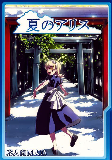 Shin Megami Tensei Alice
