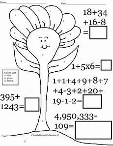 grade math addition coloring worksheet free addition worksheets part 1 worksheet mogenk paper works