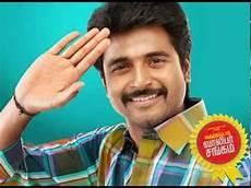 Top 5 Tamil Songs September 2013