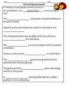 genders worksheets for grades 1 2 and 3 by rituparna reddi tpt