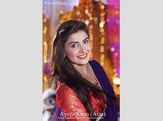 Ayeza Khan   Aiza Khan