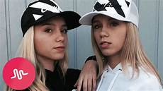 und lena musically and lena s best of musical ly compilation