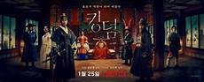 the kingdom episode 1 season1 free download download kingdom 2019 netflix korean series season 1 english subtitles 720p 450mb