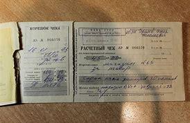 порядок оплаты больничного листа внешнему совместителю