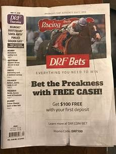 daily racing form newspaper now available at richmond otbs virginia racing
