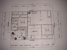 Smart Placement Japanese Home Plans Ideas House Plans
