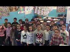 scuole pavia pavia a memoria 2017 le scuole classe 3d scuola primaria