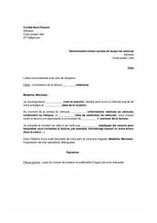 sle cover letter exemple de lettre vente vehicule