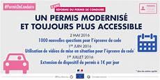 la r 233 forme du permis de conduire gouvernement fr