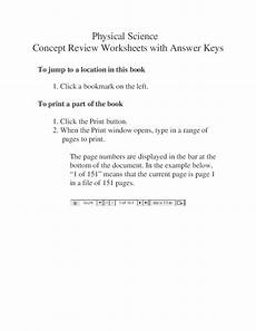 physical science worksheets with answers 13209 pdf physical science concept review worksheets with answer ioane academia edu