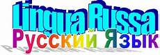 consolato bielorusso corsi di lingua russa e cultura bielorussa