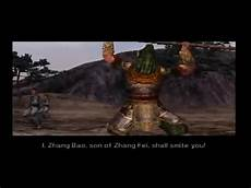 dynasty warriors 4 xl wei musou mode 19 battle of