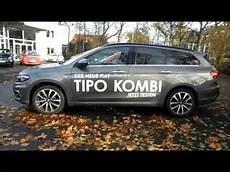 Fiat Tipo Kombi 2016 - 2016 fiat tipo kombi
