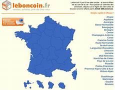 le bon coin69 leboncoin fr crunchbase