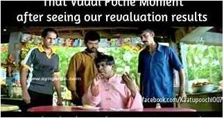 COMEDY VADIVELU FUNNY TAMIL MEME PICS COLLECTION  PART 1