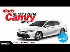 toyota grand prix 2019 เป ดต ว all new toyota camry 2019 bumper 2 bumper 30