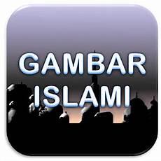 Gambar Islami Terbaru For Pc