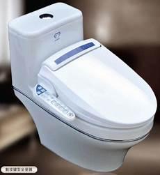 wc bidet kombination china toilets with built in bidet china paperless toilet