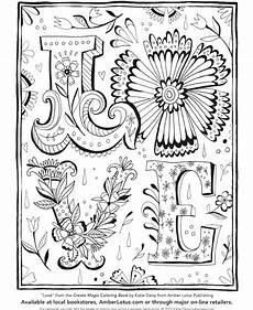 create name coloring pages at getcolorings free