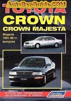 auto repair manual free download 2011 ford crown victoria engine control download free toyota crown crown majesta 1991 1996 repair manual image by autorepguide