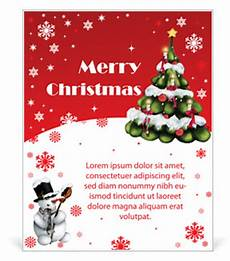 merry christmas poster template design id 0000003022 smiletemplates com