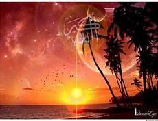 Wallpaper Gambar Islami 2013 Gambar Keren Dan Unik