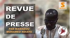 programme tv 11 fevrier 2018 revue de presse wolof rfm du mercredi 14 f 233 vrier 2018
