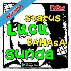 Foto Status Wa Lucu Sunda Az Chords