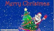 cute short funny merry christmas wishes greetings quotes